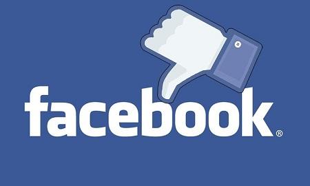 תביעת דיבה בעקבות כתיבת פוסט לשון הרע בפייסבוק