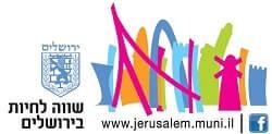 תביעות קטנות ירושלים