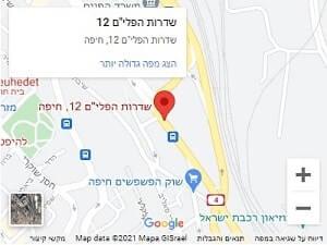 מפה לבית משפט לתביעות קטנות חיפה